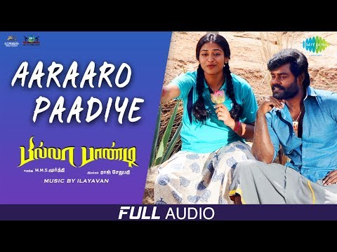 Aaraaro Paadiye   Full Audio   Billa Pandi   R.K.Suresh   Ilayavan   Madhu Balakrishnan   Kalaikumar