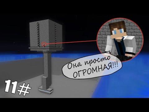 МАЙНКРАФТ 1.13 ПОСТРОИЛ ФЕРМУ УТОПЛЕННИКОВ 11#ВЫПУСК