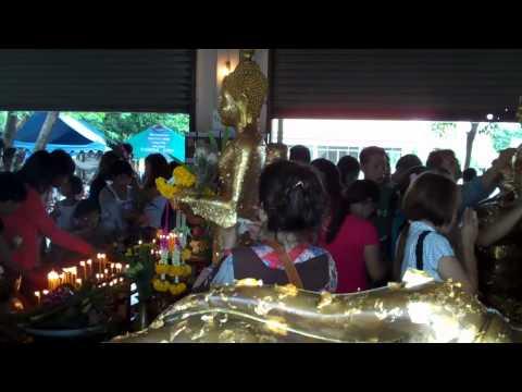 Wat Bang Na Nawt on the Cha Prayao River, Bangkok