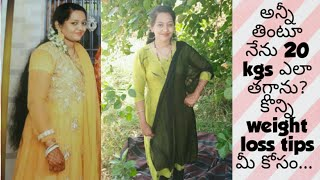 How i lost 20 kgs with Normal diet .some Weight loss tips