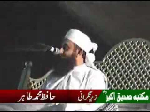 Maulana Tariq Jameel in Arifwala 01   YouTube