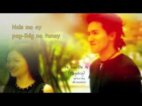 Free Download Mp3 Ni Yao De Ai
