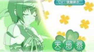 よつのは ~A Journey Of Sincerity~ l'animation japonaise