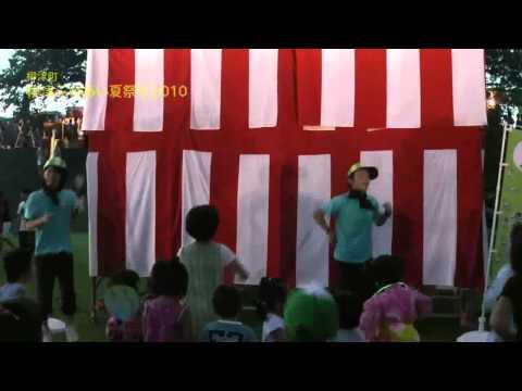 岐阜市 「境川緑道公園」 ~柳津ふれあい夏祭り2010~