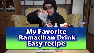How to Make Dates Milk (SUSU KURMA) With Muslim Friendly Ingredients in Japan