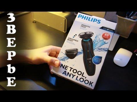 Бритва 2-в-1 Philips Click&Style YS521