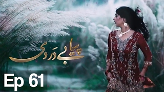 Piya Be Dardi Episode 61