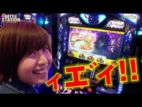 match4 天野麻菜
