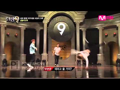 Gamblerz crew ( Kill  Bruce Lee Rocket ) on Korean dance show...
