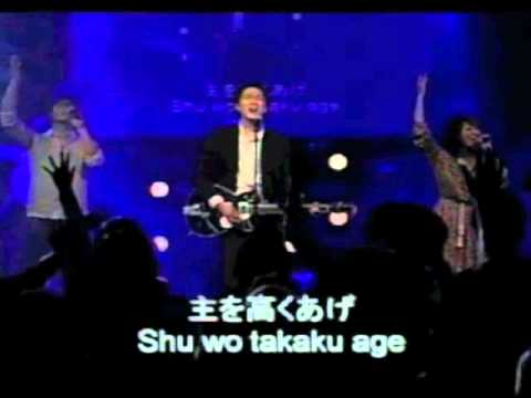 Be Glorified - True Worshippers   Sidney Mohede -  Official Japanese Translation video
