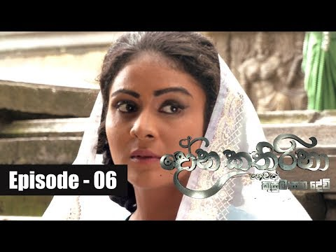 Dona Katharina | Episode 06 02nd July 2018