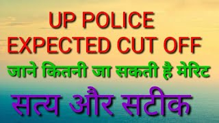 UP Police expected cut off 2018// UP Police 2018 cut off// UP Police expected cut off //