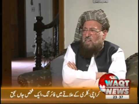 Straight Forward (Maulana Sami Ul Haq Difa e Pakistan Council) 23 July 2012