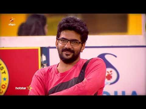 Bigg Boss 3 Promo 23-08-2019 Vijay TV Show Online