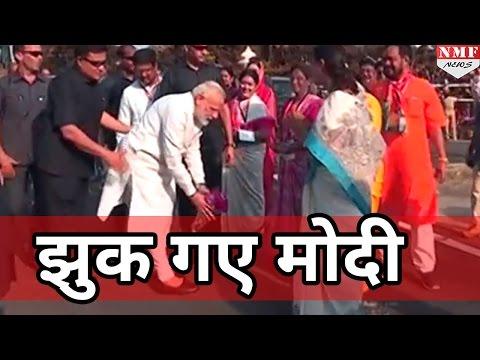 जानिए क्यों इस महिला के आगे नतमस्तक हुए Modi | MUST WATCH !!!