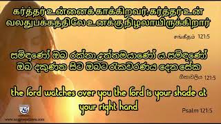 You Are The Words සංගීතේ වචනේ ඔබ   Kithmaal Vichithra