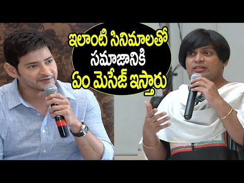 Ultimate Answer For Transgender About Movie Message | KTR Interview With Mahesh Babu | Media Masters