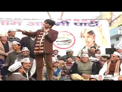 Kumar vishwas - amazing video - blasted kiran bedi - vote for aam aadmi party