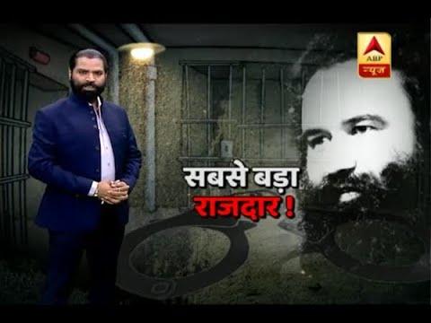 Sansani: Biggest conspiracy of Ram Rahim for a murder plan REVEALED