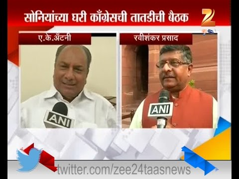 A K Antony And Ravishankar Prasad On Congress Taken Bribe In Agusta Westland Helicopter Deal