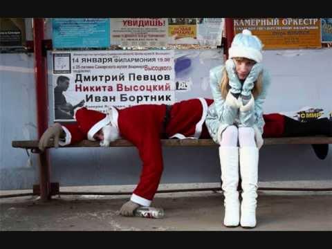 Пилот, Илья Черт - DEAD Moroz