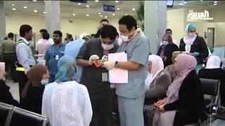 الحج والتطعيم ضد التهاب السحايا