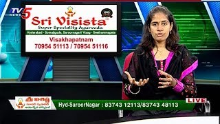 Piles, Fissure, Fistula Causes And Treatment | Sri Visista Hospitals | Health File