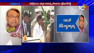 Pocharam Srinivas Reddy filed nomination as Telangana Assembly Speaker  News