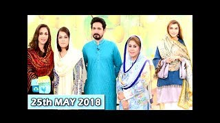 Good Morning Pakistan - Health Benefits of Mango - 25th May 2018 - ARY Digital Show