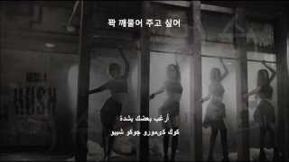 Miss A - Hush - arabic sub