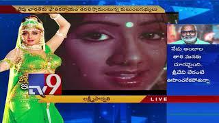 Sridevi death || Comedian Ali recalls memories