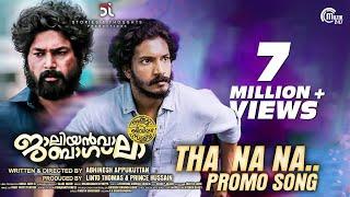 download lagu Jallianwala Bagh Malayalam Movie  Tha Na Na Song gratis