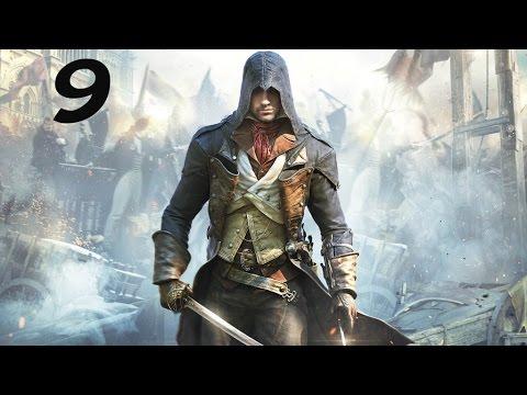 Прохождение Assassin's Creed Unity (Единство) — Часть 9: Король нищих
