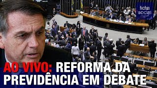 AO VIVO: SENADORES SE PRONUNCIAM E DEBATEM SOBRE REFORMA DA PREVIDÊNCIA DO PRESIDENTE BOLSONARO