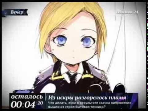 """Японцы """"влюбились"""" в нового прокурора Крыма"""