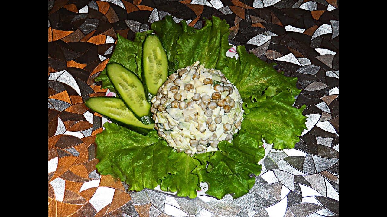 салат с кальмарами и яйцом и огурцом рецепт с фото