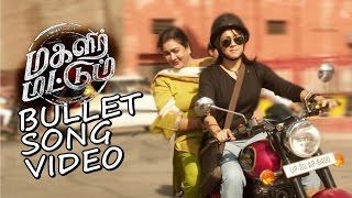 Magalir Mattum Bullet Song - Video