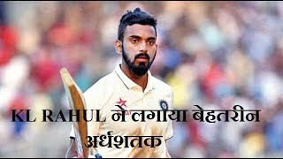 IND vs Srilanka II KL RAHUL HIT HALF CENTURY