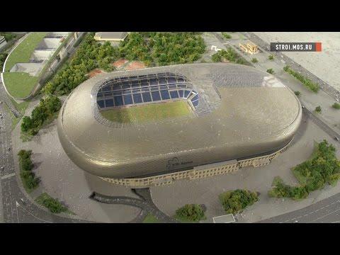 Стадион «Динамо» откроется в октябре 2017 года