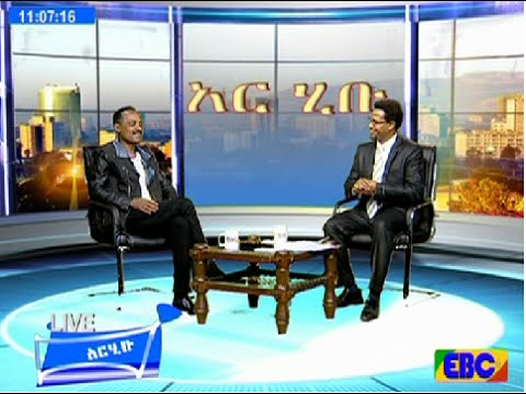 Arhibu Program Latest Interview July አርሂቡ ከአርቲስት ወንድሙ ጅራ ጋር... ሃምሌ 09 2008