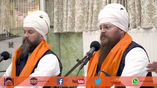 4K   Sevak karo karuna nidh   Chardi Kala Jatha   Gurdwara Guru Har Rai Sahib West Bromwich UK