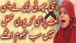 Saifulmalook by Malik Ghulam Mustafa  Ghous e Pak  part 01