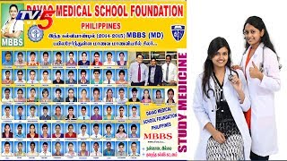 MBBS in Abroad | Davao Medical School Foundation Philippines | Health File | TV5 News