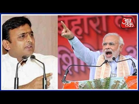 UP Ke Dil Mein Kya Hai: Congress Slam Modi For His 'Communal, Irresponsible' Comment About Ramzan