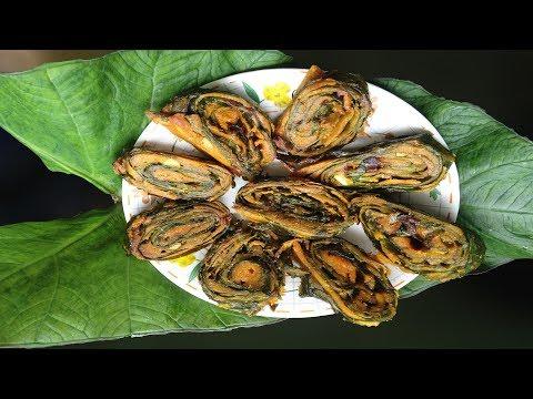 अळू वडी रेसिपी । Alu Vadi Recipe [Ujjwala's Kitchen]