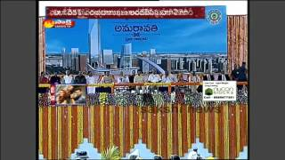 Download Lagu Huge Response For KCR Speech At Amaravathi Inauguration Ceremony Gratis STAFABAND