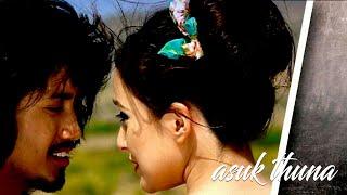Asuk Thuna - Official