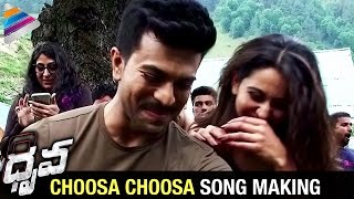Dhruva Video Songs Choosa Choosa Video Song Making Ram Charan Rakul Preet Telugu Filmnagar