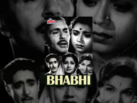 Bhabhi video