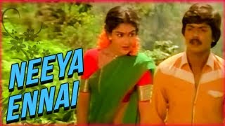 Neeya Ennai Full Song | ஒரு மலரின் பயணம் | Oru Malarin Payanam Video Songs | Chandrabose